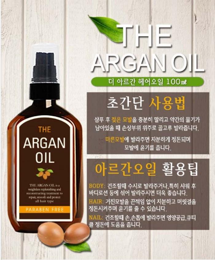 Tinh Dầu Argan Dưỡng Tóc The Argan Oil