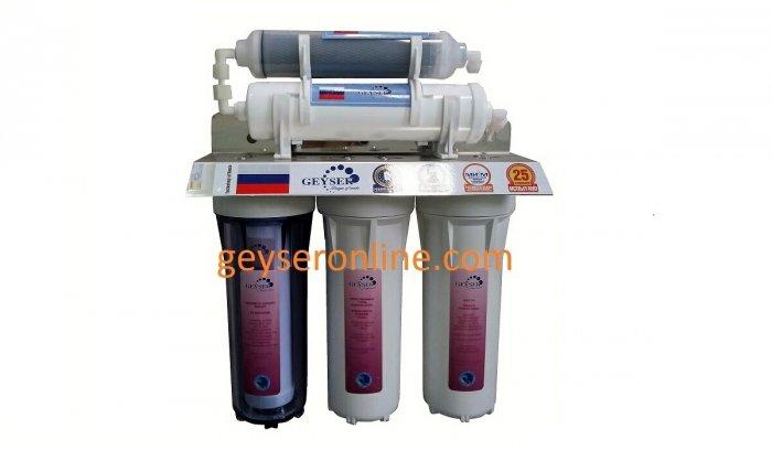 Máy lọc nước nano geyser 5 cấp