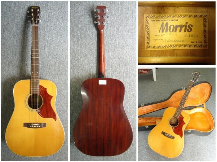 Đàn Guitar Acoustic Morris W15