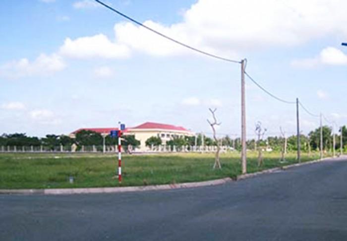Xuất ngoại cần bán lấy vốn đất nền ngay trung tâm hành chính đại lộ Nguyễn Huệ