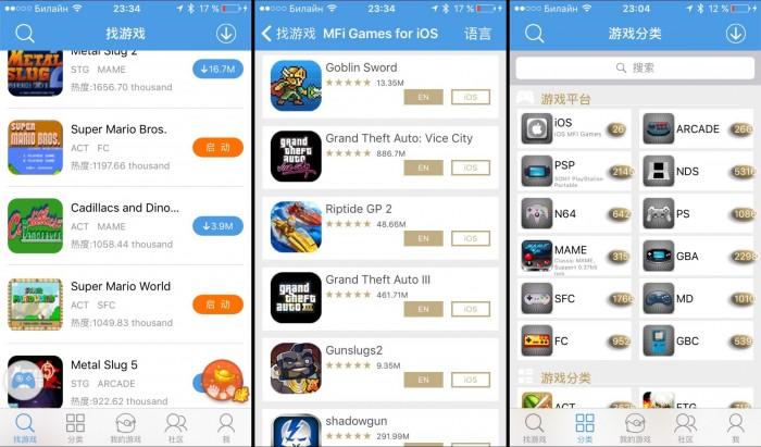 Đặc biệt hãng Gamesir HK thiết kế sẵn 1 ứng dụng IOS/ANDROID chơi game chuyên biệt đi kèm với tay cầm tích hợp hàng trăm game download từ server gamesir hk từ mario cho đến các trò đua xe, gta.... . Các bạn khi mua về chỉ việc cài duy nhất 1 ứng dụng gamesir độc quyền kèm theo tay cầm, sau đó chọn 1 game trong thư viện game và tải về là có thể trải nghiệm.3