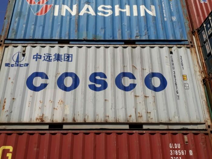 Bán container thanh lý giá rẻ