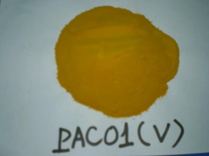 Mua và bán: Poly aluminum chloride, PAC, chất xử lý nước sinh hoạt