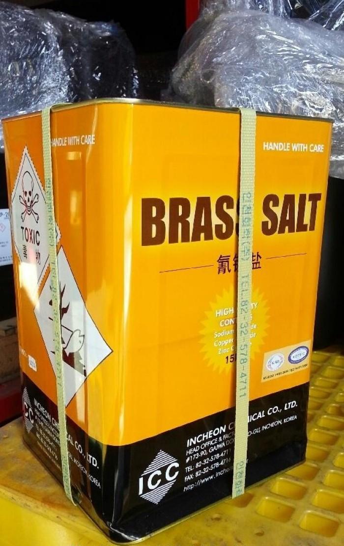 Mua và bán: Brass Salt, chất mạ giả cổ, chất mạ Đồng cổ...giá rẻ