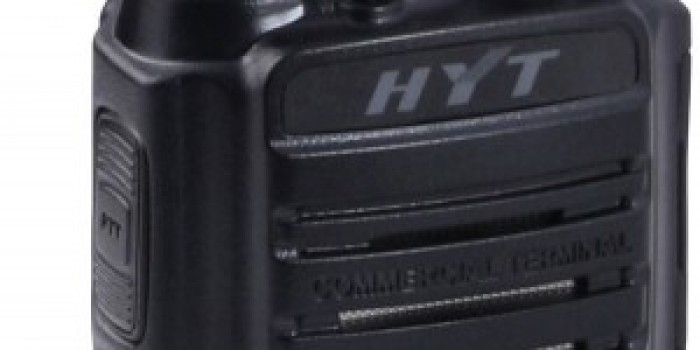 Bộ đàm cầm tay HYT TC 508