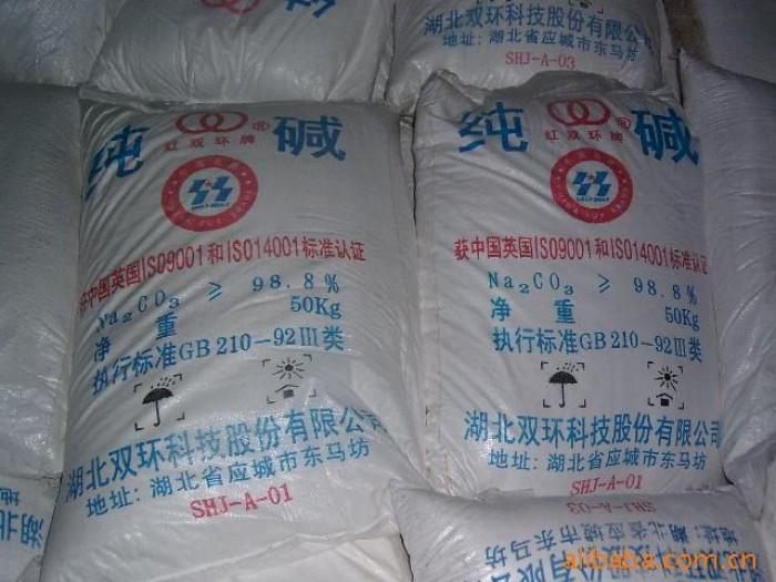 Cần bán: Soda ash light, Na2CO3, Natri cacbonat giá rẻ