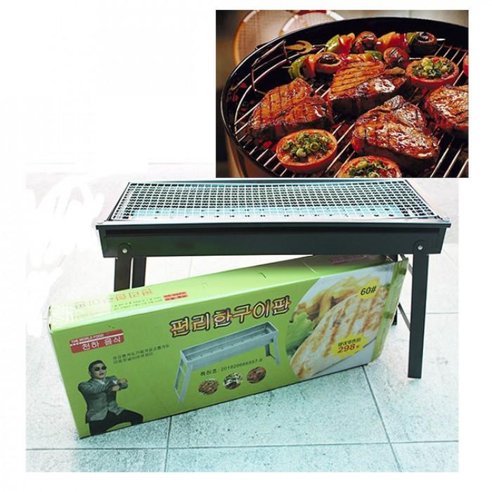 Bếp Nướng Than Hoa Hàn Quốc Cỡ Đại NX9699