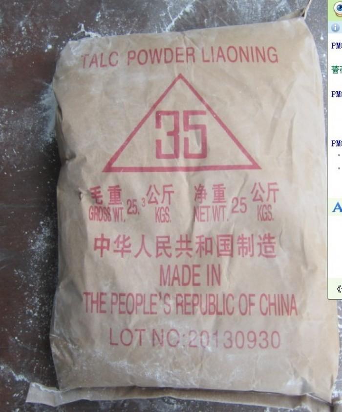 Giá bán: Bột Talc, Talc, Bột tắc, Bột Tack, Bột đá, Mg3Si4O10(OH)2