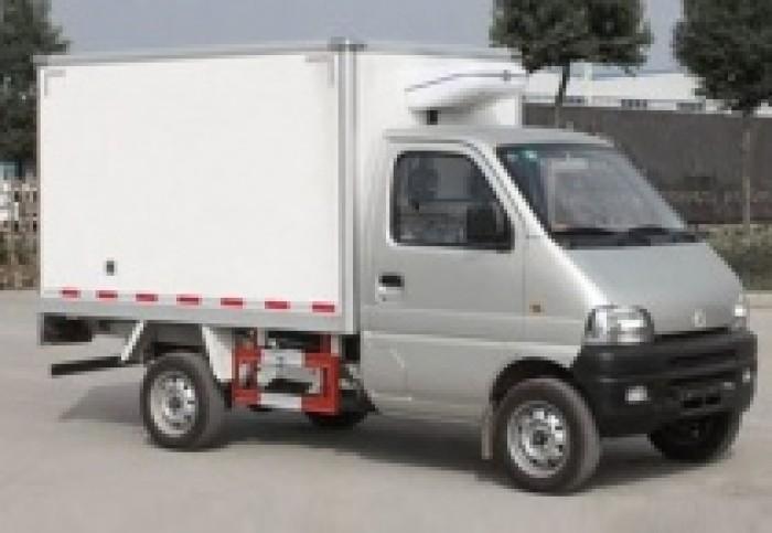 Đại lý xe tải nhỏ Veam Star đời 2016