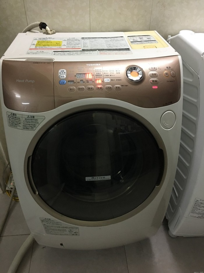 Máy giặt nội địa Nhật Bản TOSHIBA TW-Z8100 giặt 9kg sấy 6kg (hàng vip cao cấp)