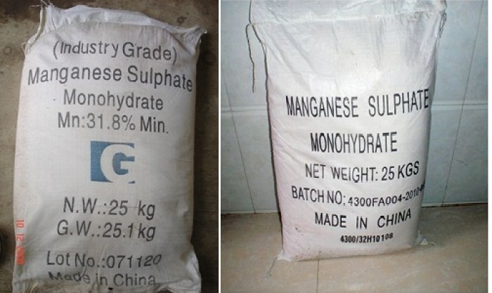 Muốn bán: MANGANESE SULFATE MONOHYDRATE