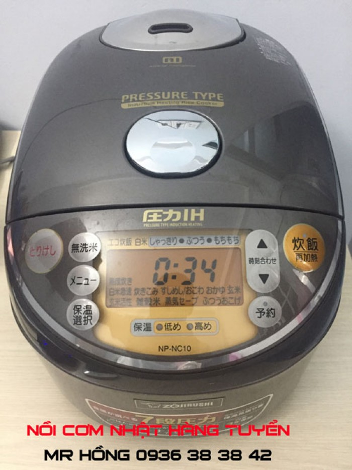 Nồi cơm điện Zojirushi AI NP-NC10  , được mệnh danh là vua đầu bếp. Nấu cơm cực ngon.