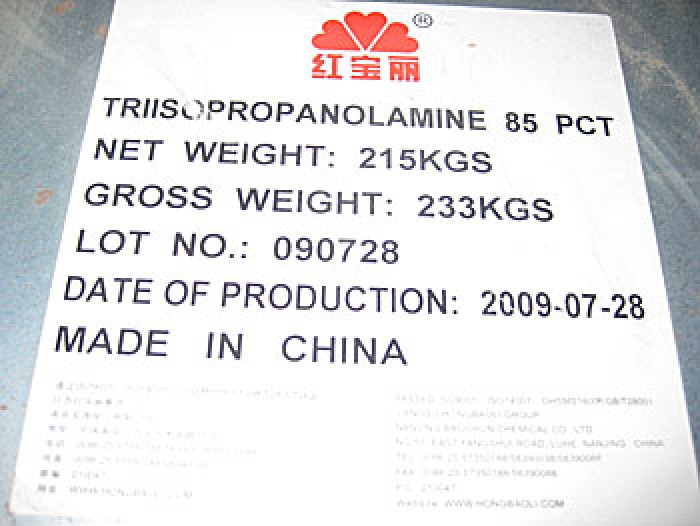 Triisopropanolamine , TIPA ! TIPA!
