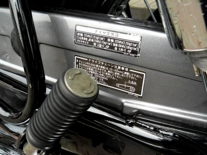 Bán Xe CD Benly125 – 1997 ĐK: CM125TE – 1003914 giá 82tr 11