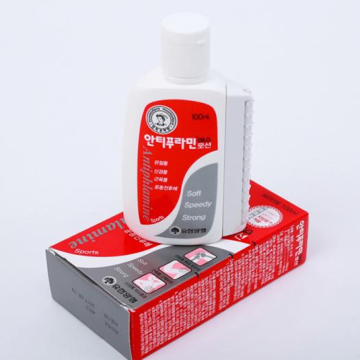 Dầu nóng xoa bóp Yuhan Antiphlamine Lotion - Hàn Quốc