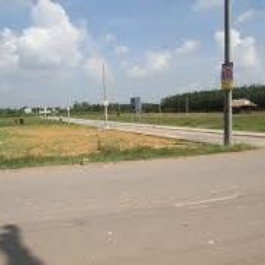 Bán 100m² đất thổ cư Trảng Bom - Đồng Nai (cách sân bay Long Thành 7km)