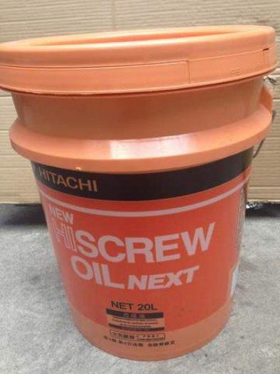 Phân phối sỉ & lẻ Dầu máy nén khí Hitachi  Hiscrew oil Next  55173321 chính hãng giá tốt toàn quốc