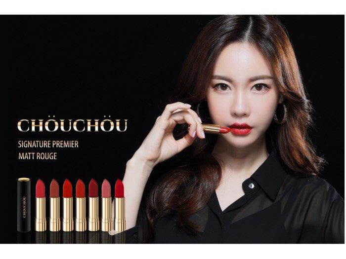 Son Chou Chou _ Son Chou Chou Signature Premire Matt Rouge (Cam Kết chính hãng )