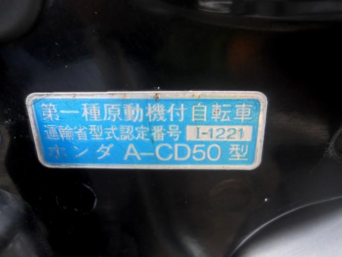 Bán xe CD Benly 50S 1998 zin  nguyên chiếc ĐK: CD50 – 120598 giá 36tr 10