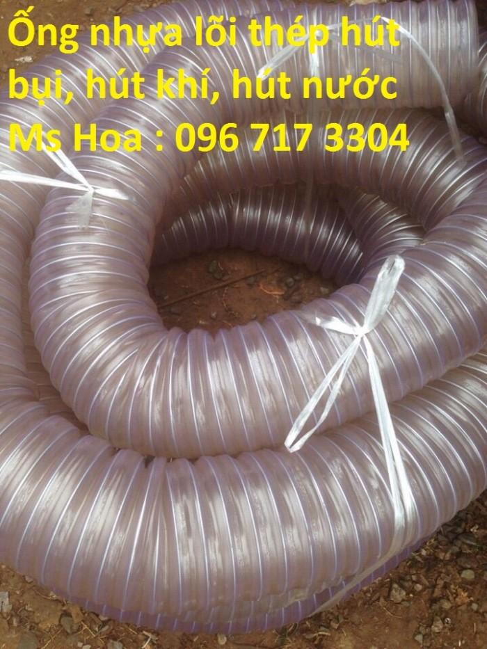 Ống nhựa lõi thép hút bụi D75, D100, D125, D150,D200 giá cực sốc0