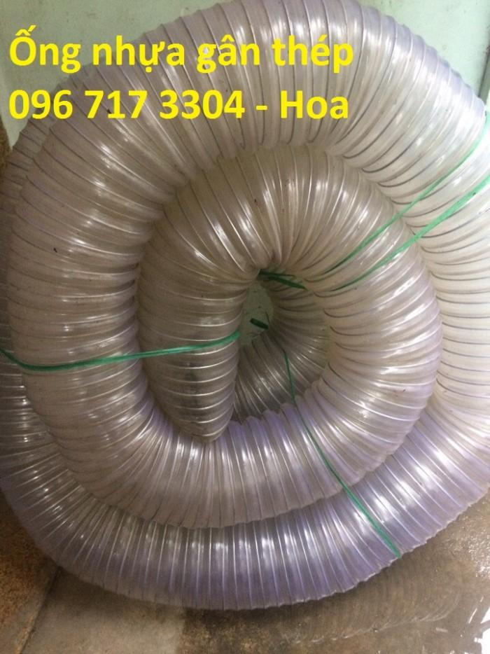 Ống nhựa lõi thép hút bụi D75, D100, D125, D150,D200 giá cực sốc1