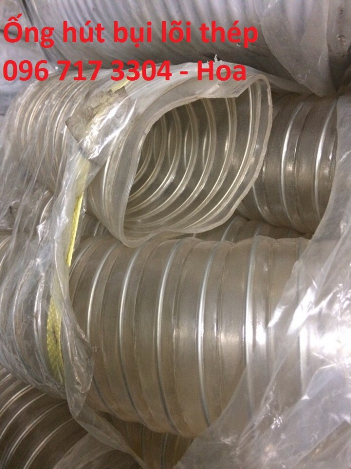 Ống nhựa lõi thép hút bụi D75, D100, D125, D150,D200 giá cực sốc2