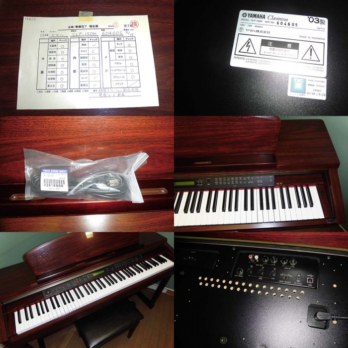 Đàn Piano điện Yamaha CLP 150M3