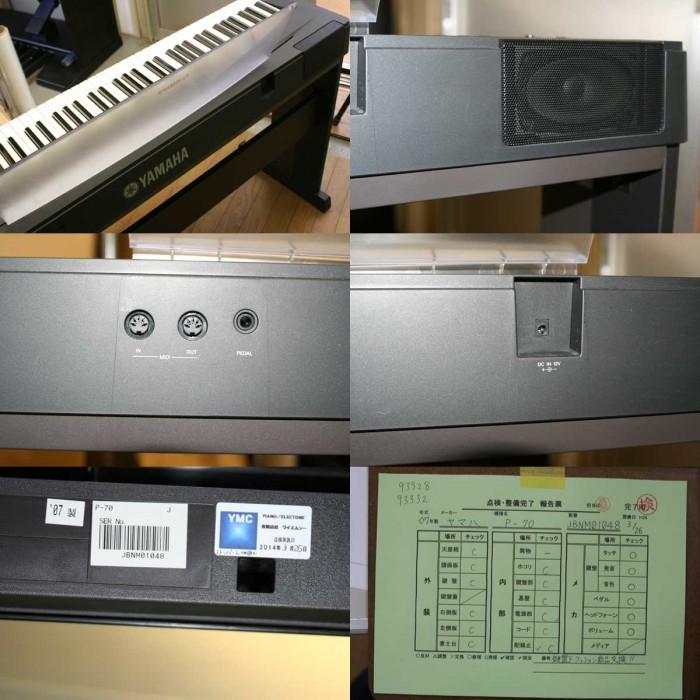 Đàn Paino điện Casio P703