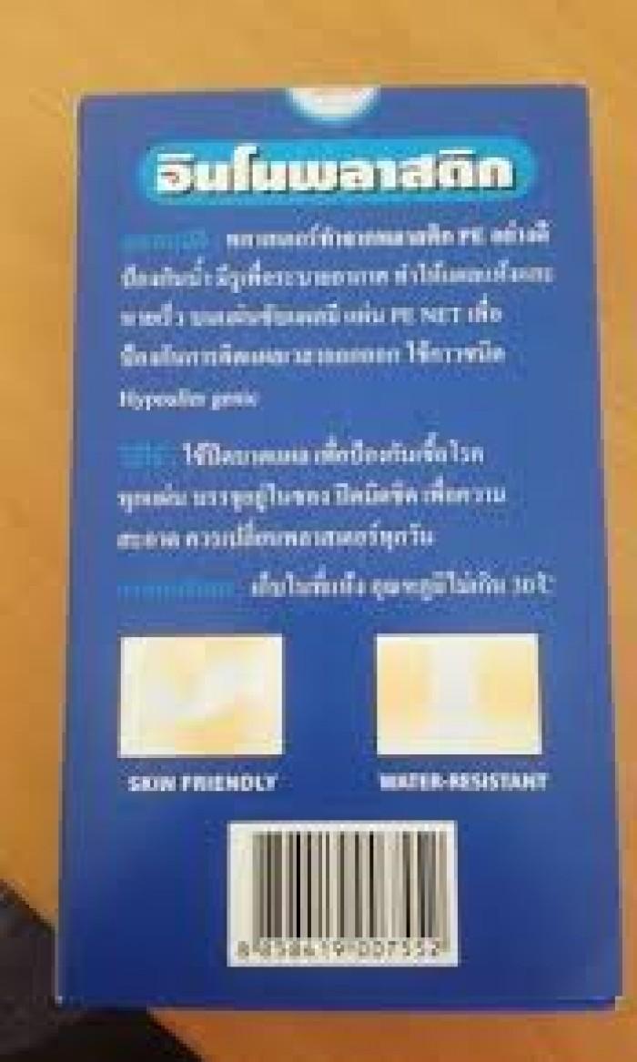 Băng keo cá nhân Innoplast - Thái Lan