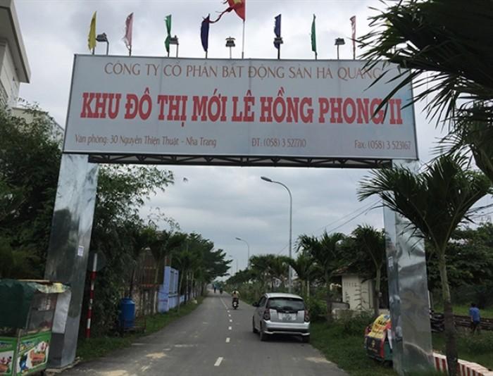 Bán 2 lô đất giá tốt KĐT Lê Hồng Phong 2.