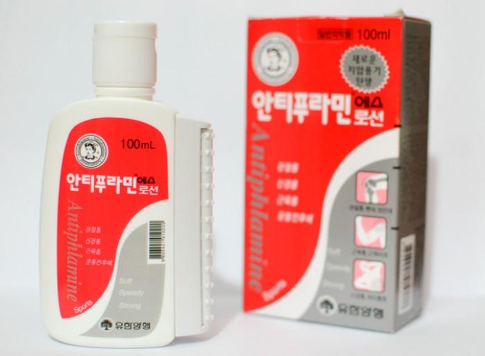 Dầu Nóng Xoa Bóp Hàn Quốc