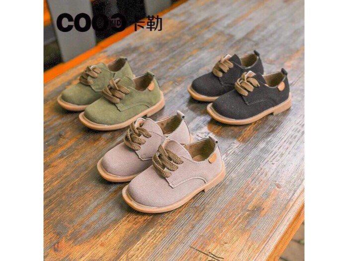 Giày cho bé1