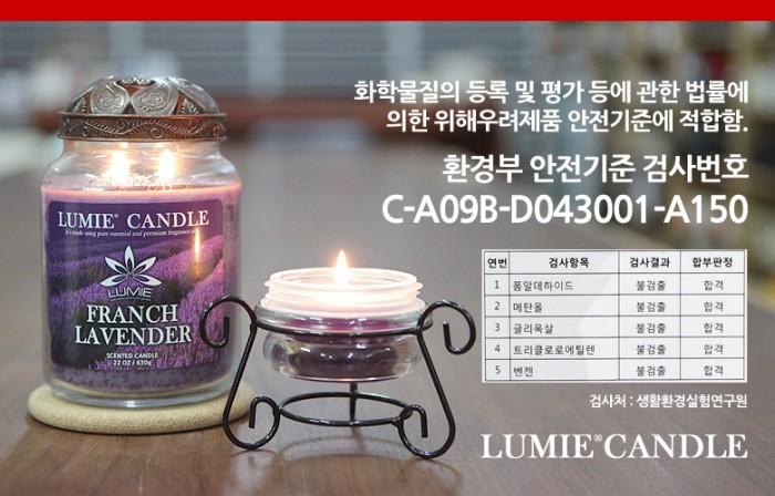 Nến thơm 2 bấc Hàn quốc Garden Sweet Pea