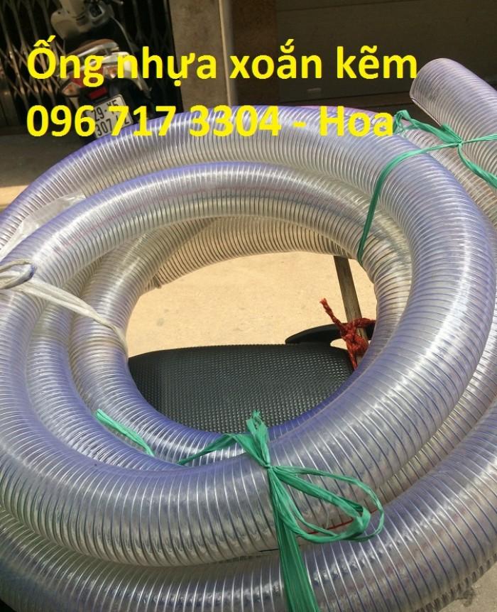 Ống bơm xăng dầu, ống hút dầu, ống nhựa thép chịu dầu Phi 1500