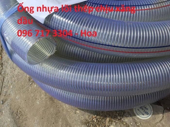 Ống bơm xăng dầu, ống hút dầu, ống nhựa thép chịu dầu Phi 1501