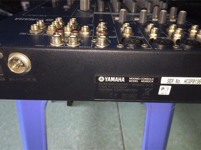 Mixer karaoke1