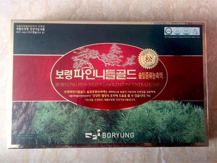 Tinh Dầu Thông Đỏ Hàn Quốc -보령파인니들골드1