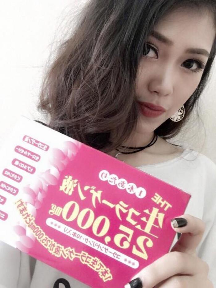 Collagen Nhật Bản5