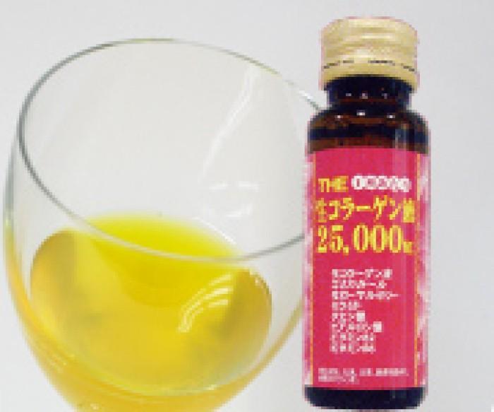 Collagen Nhật Bản9