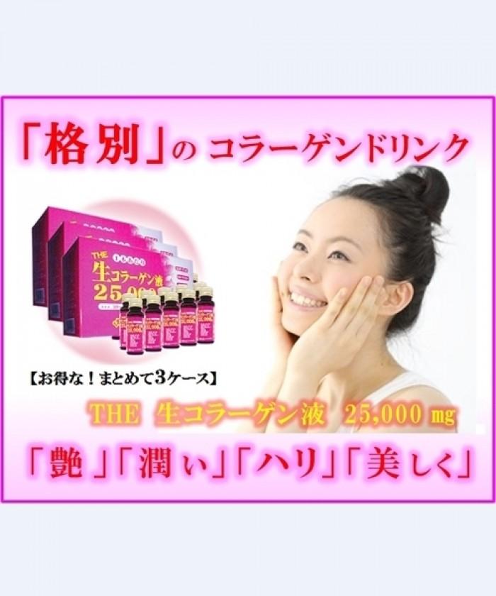 Collagen Nhật Bản2
