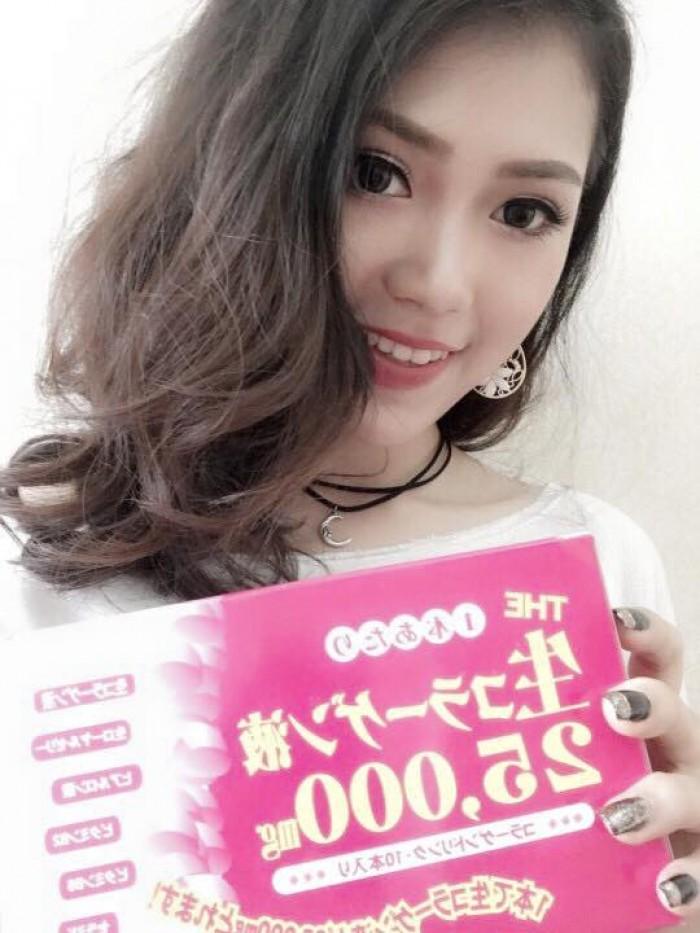 Collagen Nhật Bản1
