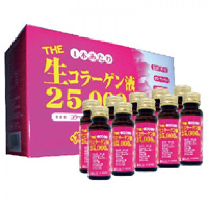 Collagen Nhật Bản4