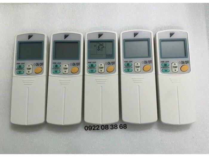 Remote Máy Lạnh DAIKIN, INVERTER, Chính Hãng, Mới 100%, Tặng kèm 2 Pin 3A, Giá 270k