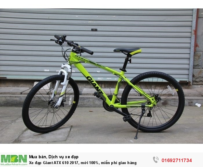 Xe đạp Giant ATX 610 2017, mới 100%, miễn phí giao hàng, màu Vàng chanh