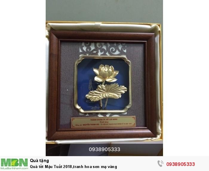 Quà tết Mậu Tuất 2018,tranh hoa sen mạ vàng2