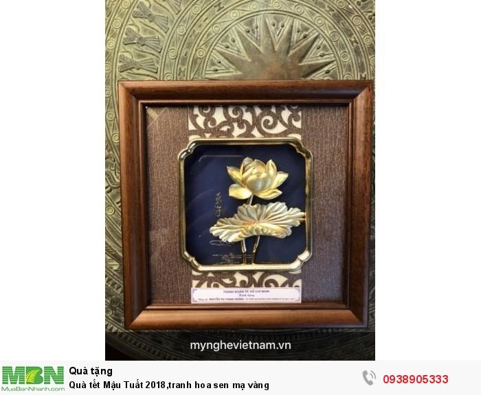 Quà tết Mậu Tuất 2018,tranh hoa sen mạ vàng3