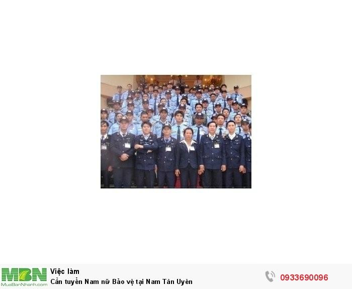 Cần tuyển Nam nữ Bảo vệ tại Nam Tân Uyên