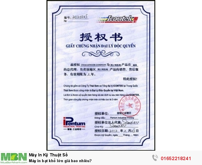 http://taishan.com.vn/news/313/May-in-bat-kho-lon-gia-bao-nhieu/