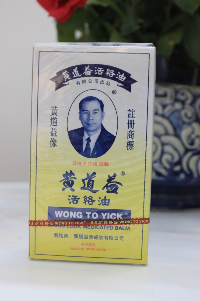 Dầu nóng Wong to yick chuyên trị phong thấp, đau nhức Đau vai gáy, thắt lưng, cột sống. nổi tiếng trên toàn thế giới, Since 1986.21