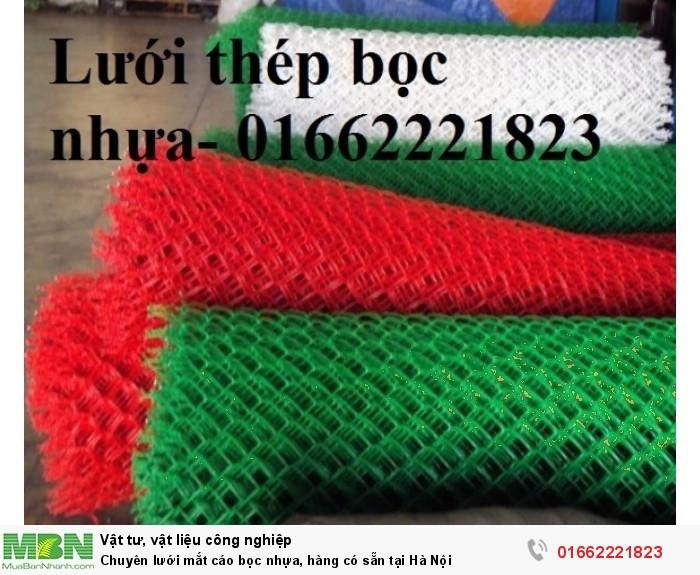 Chuyên lưới mắt cáo bọc nhựa, hàng có sẵn tại Hà Nội2